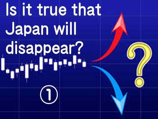 Japanese way of thinking