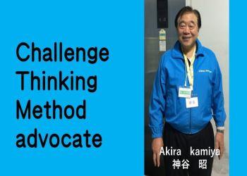 Akira kamiya challenge histrey
