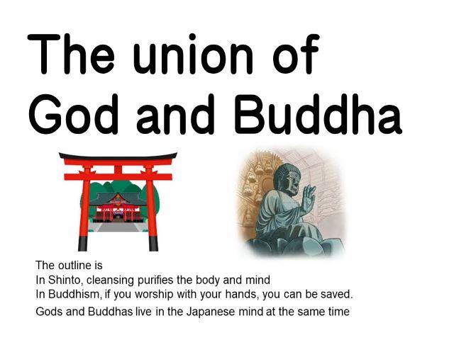 God + Buddha=in japanese