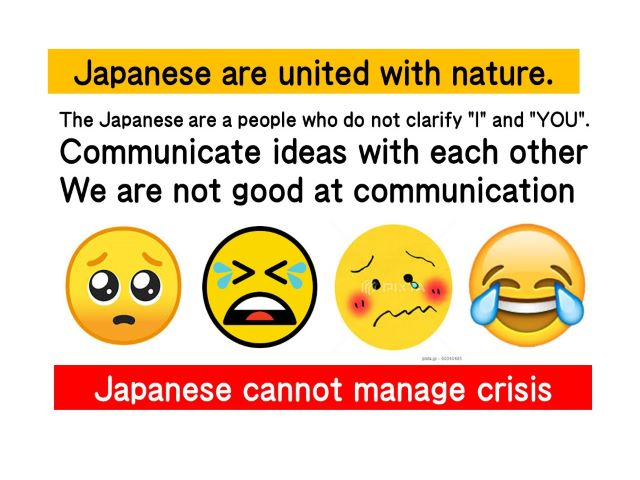 """""""Communication"""" is a management problem"""