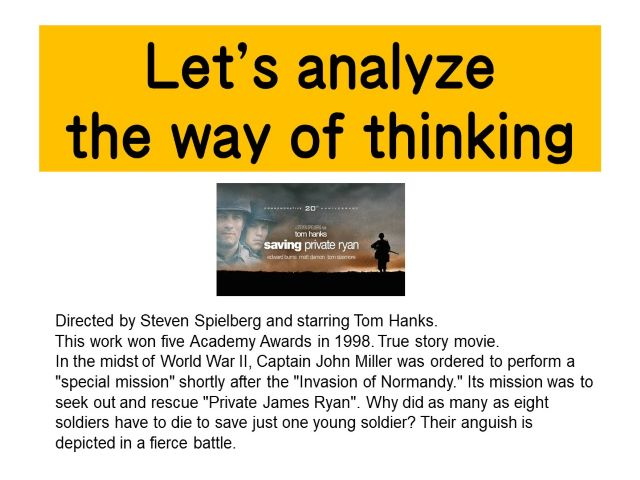 Let's analyze the way of thinking