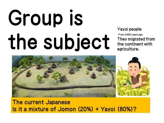The beginning of modern Japanese