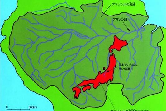 Amazon hinterland hunter language and Japanese