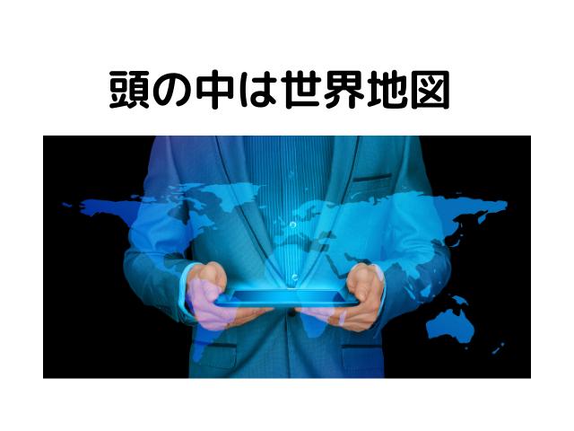 02繋がる-1