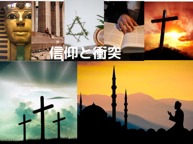 4 religious