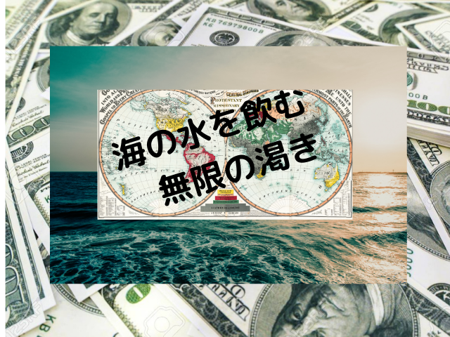 5 money